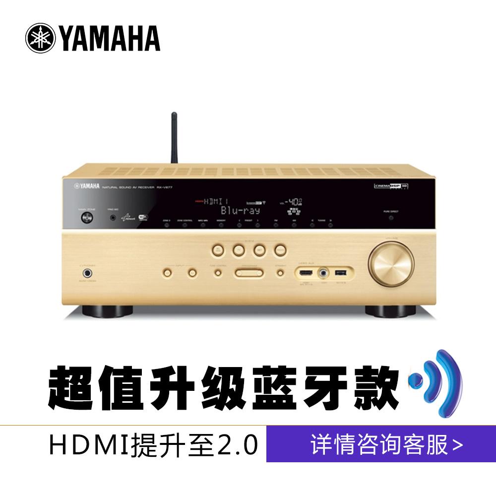 China Fpv Av Rx Shopping Guide At Alibabacom Yamaha V381 Get Quotations V677 Home Theater Power Amplifier Digital 71av