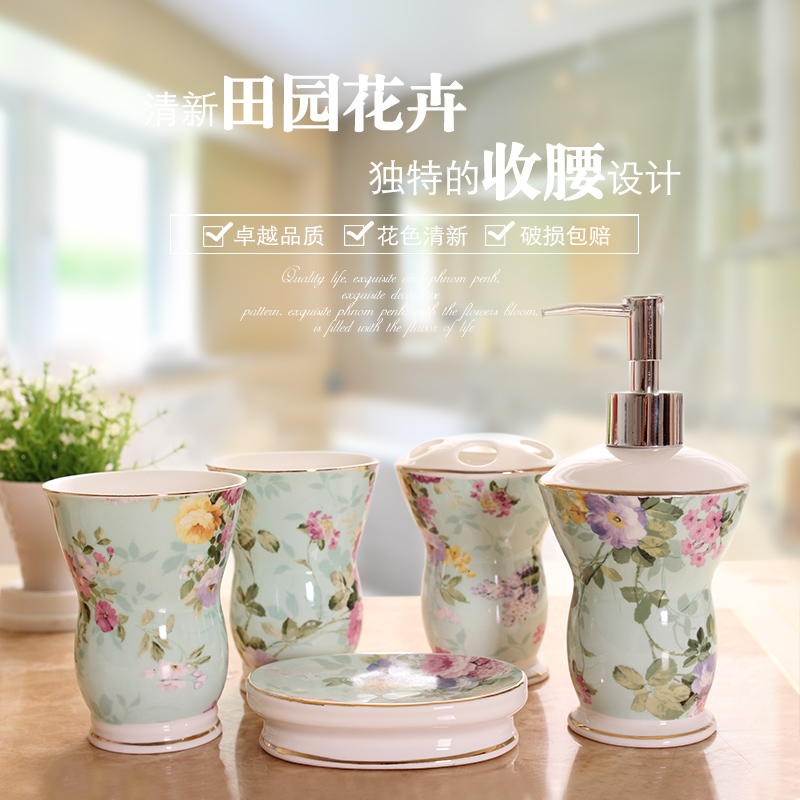 Yami porcelain ceramic bathroom wujiantao european minimalist bathroom supplies toiletries kit suits bone china cups