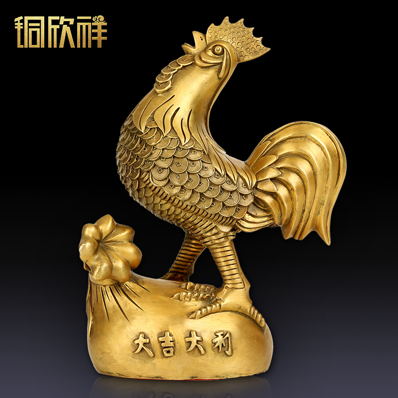 Yan cheung copper copper feng shui ornaments of pure copper copper twelve lunar new year of the rooster ornaments lucky home decorations crafts ornaments
