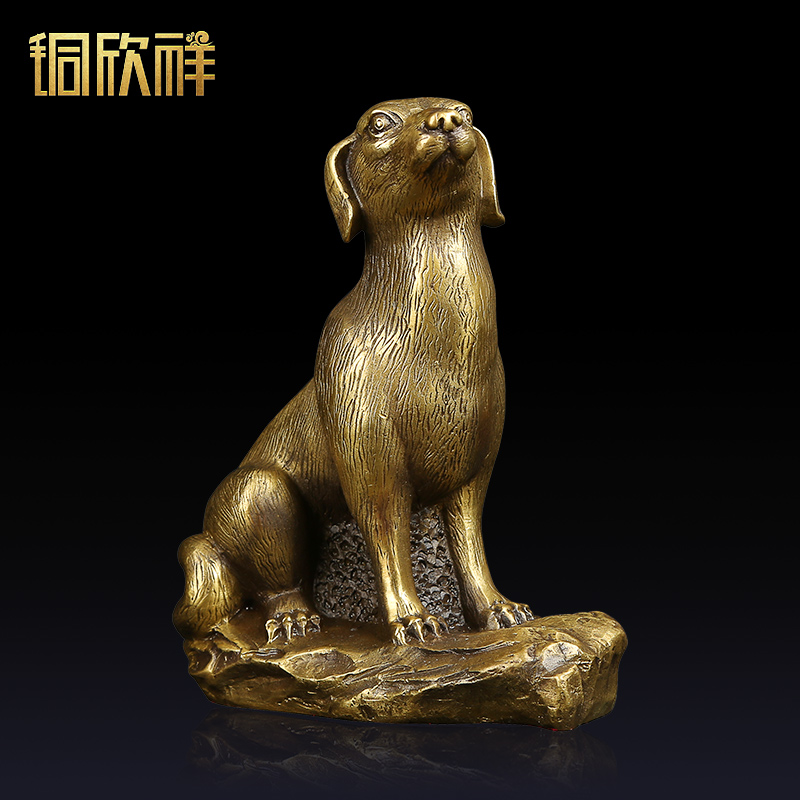 Yan cheung copper copper feng shui ornaments twelve zodiac dog lucky dog home decorations crafts ornaments