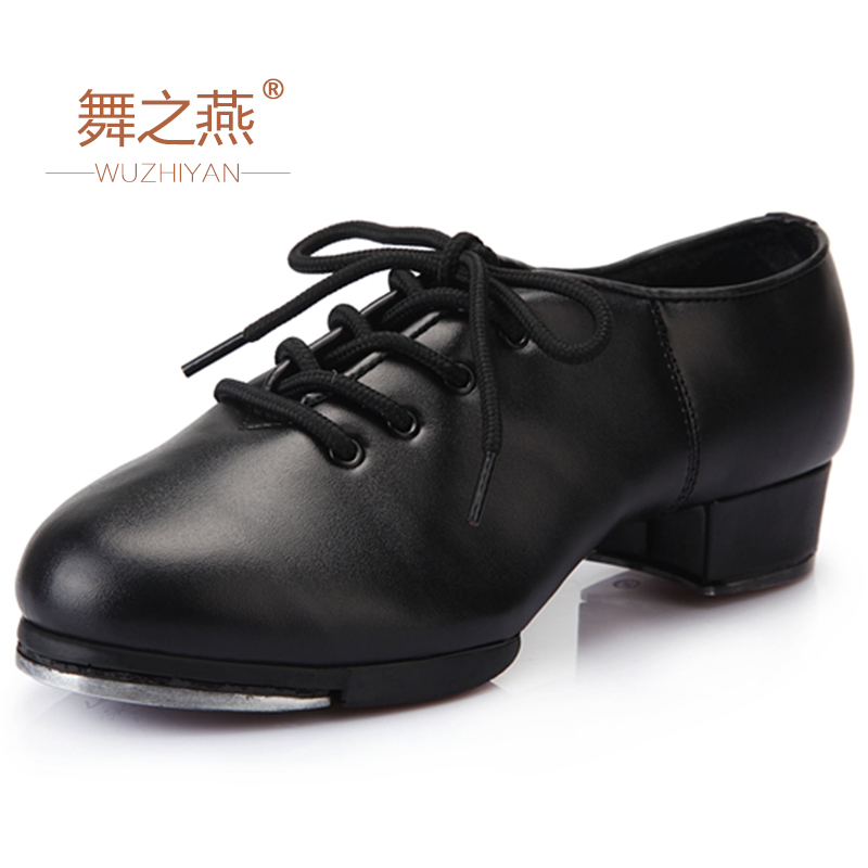 Yan dance children's leather tap shoes for men and women adult men and women tap shoes tap dance shoes black lace