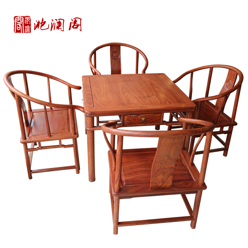 Yan lan club african rosewood mahogany tea table leisure square table antique ming and qing classical mahogany armchair armchair chair dining table wujiantao