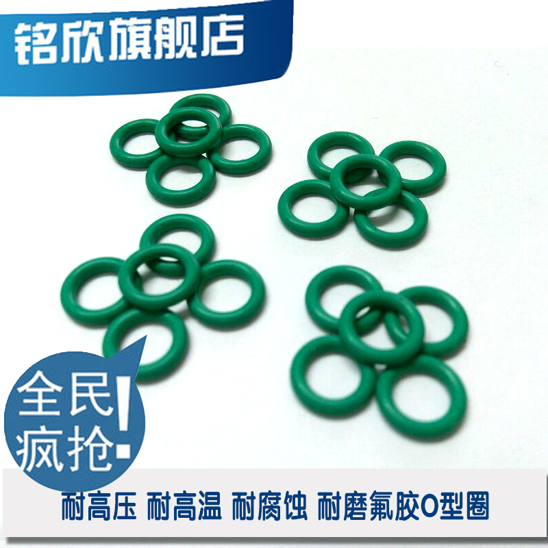 Yan ming brand quality fluorine rubber o ring seals the outside diameter of 5/6/10/12*1.2 high temperature high temperature corrosion resistance