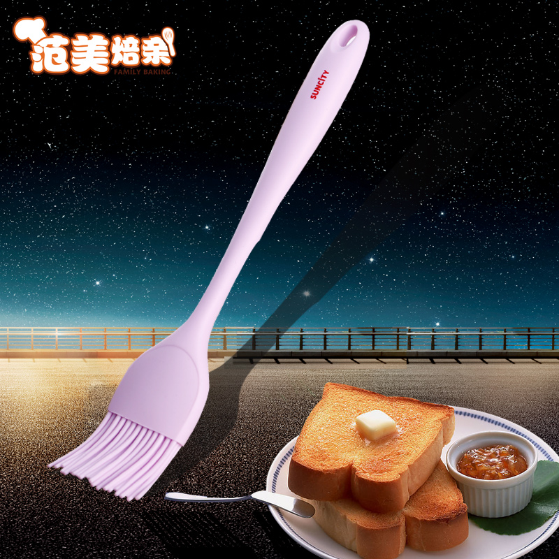 Yang chen integrated temperature silicone oil brush oil brush bakeware cake cooking oil brush oil brush grill brush