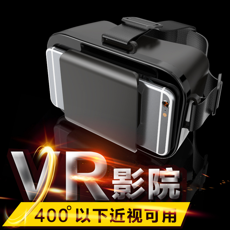Yang sen vr mirror smart phone 3d virtual reality glasses 3d cinema box gaming headset helmet storm