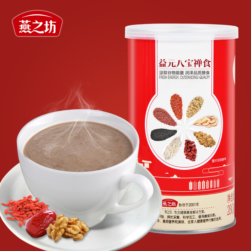 Yan's square yiyuan eight zen food 280g grain powder meal replacement powder nutritious breakfast meal cooked meal