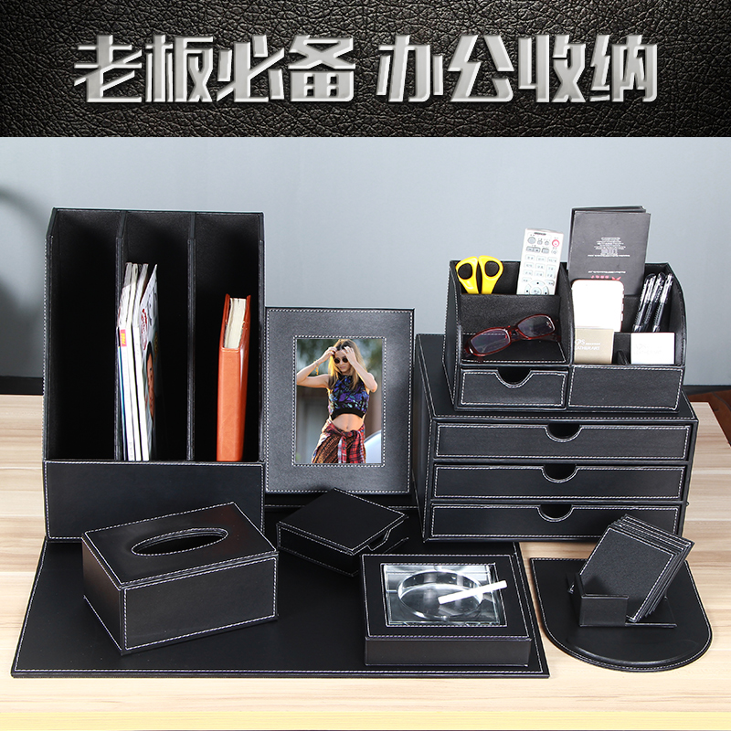 Get Quotations · Yapi Shi Leather File Frame Data Frame Creative Office  Supplies Stationery Drawer Storage Box Desktop Glove