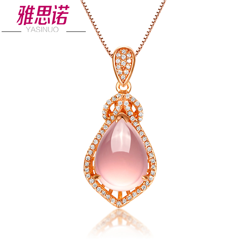 Yasi nuo korea 925 silver rose gold necklace female simple wild rose quartz pendant crystal droplets clavicle chain