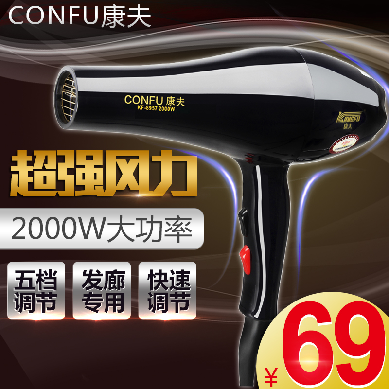 Yasuo hair dryer hair dryer household power hair dryer thermostat cold wind mute hair gallery barber shop KF-8957