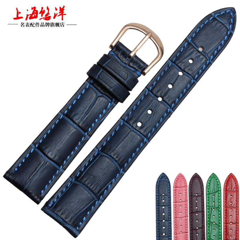 Yau yang leather watchband women with adaptering rolexes green water ghost omega patek philippe 18 | 20 | 22