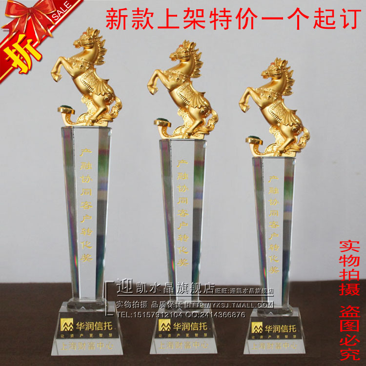 Year of the ram horse trophy crystal trophy tournament grade metal trophy trophy spot free lettering specials