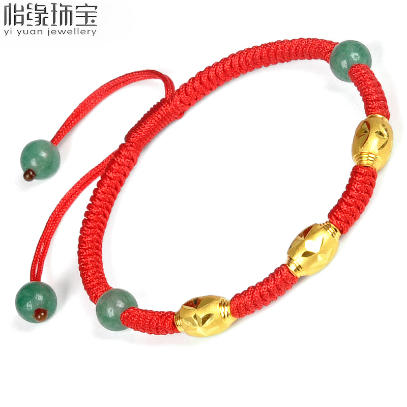 Yee margin of jewelery gold transfer beads passepartout jade beads red agate natal red rope braided gold bracelet female