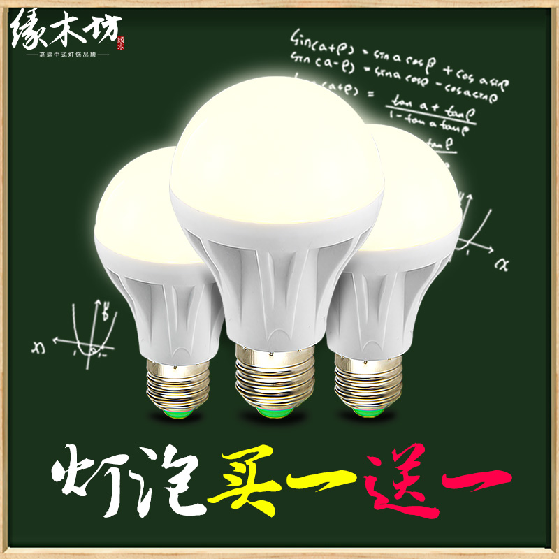 Yellow super bright energy saving lamps home lighting led bulb e27 screw bulb 5 w/7 w/9 w