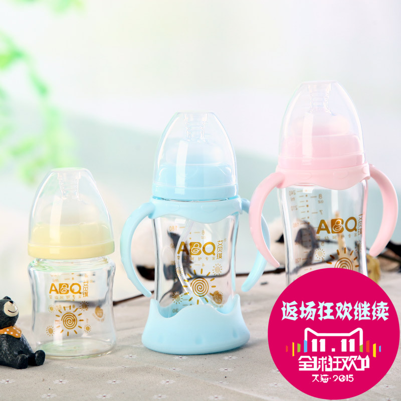 Yi beiqi wide caliber crystal diamond glass bottle genuine popular brands with straw anti baby newborn baby flatulence