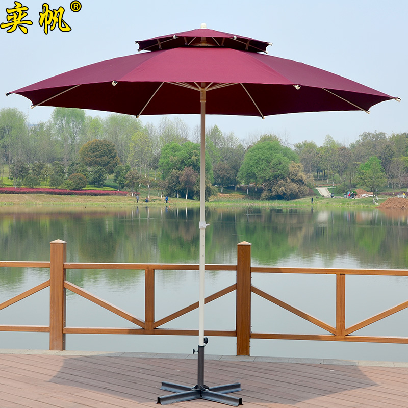 Get Quotations · Yi Fan Umbrellas Large Outdoor Patio Umbrella Beach  Umbrella Sun Umbrella Advertising Umbrella Printed Custom Brush