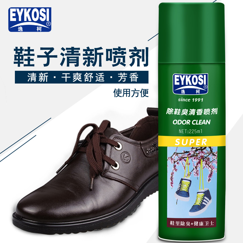 get quotations yi ke shoes and socks deodorant in addition to foot odor spray in addition to shoes