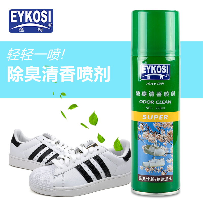 Yi ke shoes shoe deodorant spray deodorant shoes footwear deodorant spray air freshener deodorant deodorant