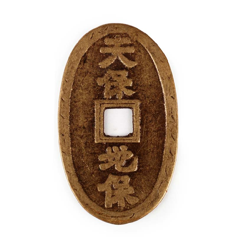 Yi kun court opening defenses of copper copper copper coins feng shui money home decoration