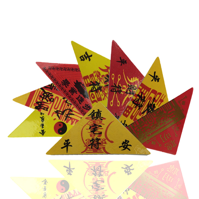 Yi kun court opening lucky auspicious marriage magic spell talisman to ward off evil security and peace transporter soaring