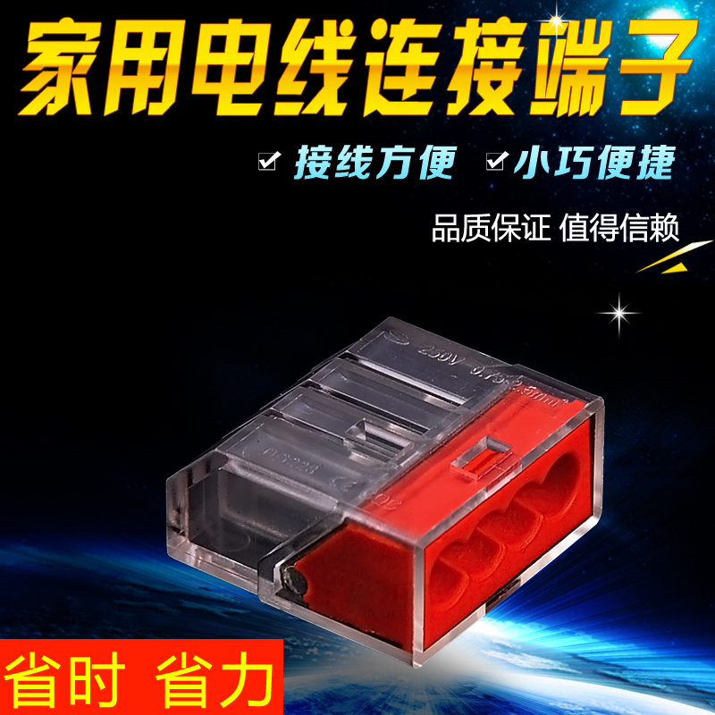 Yi laike building wire connector terminal connector terminal blocks pct228104 p