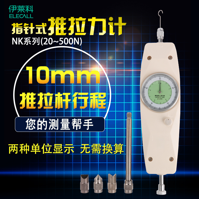Yi laike forcemeter dial pointer pushed rally dynamometer thrust thrust tester test table Machine