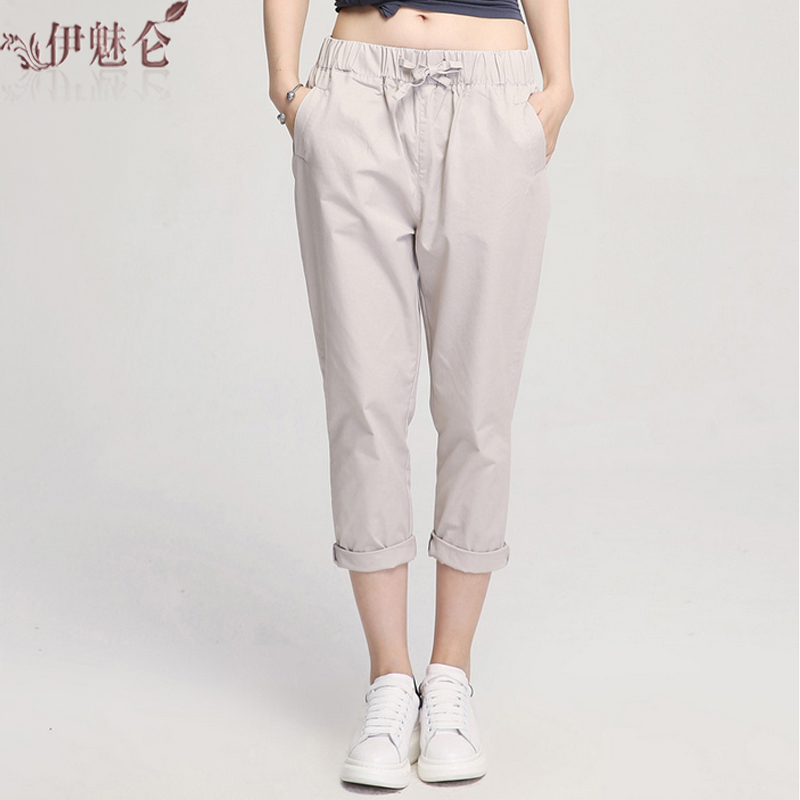 Yi lun charm 2016 spring new large size casual cotton pantyhose elastic waist pants loose casual women's wide literary