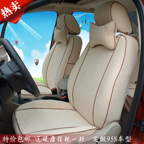 Yi meng xiang changan cx30/cx20/cs35/cs75 xt still cause long comfortable moving special seat cover seat cover bamboo wurtzite dimentional seat Set