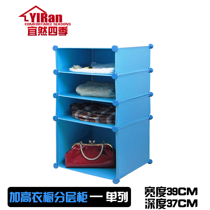 Yi ran four seasons partition separating simple wardrobe magic piece of plastic storage cabinets wardrobe bed head cabinet heightening