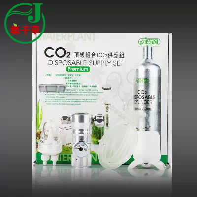 Yi shida ista co2 disposable cylinders of carbon dioxide co2 supply group disposable suits