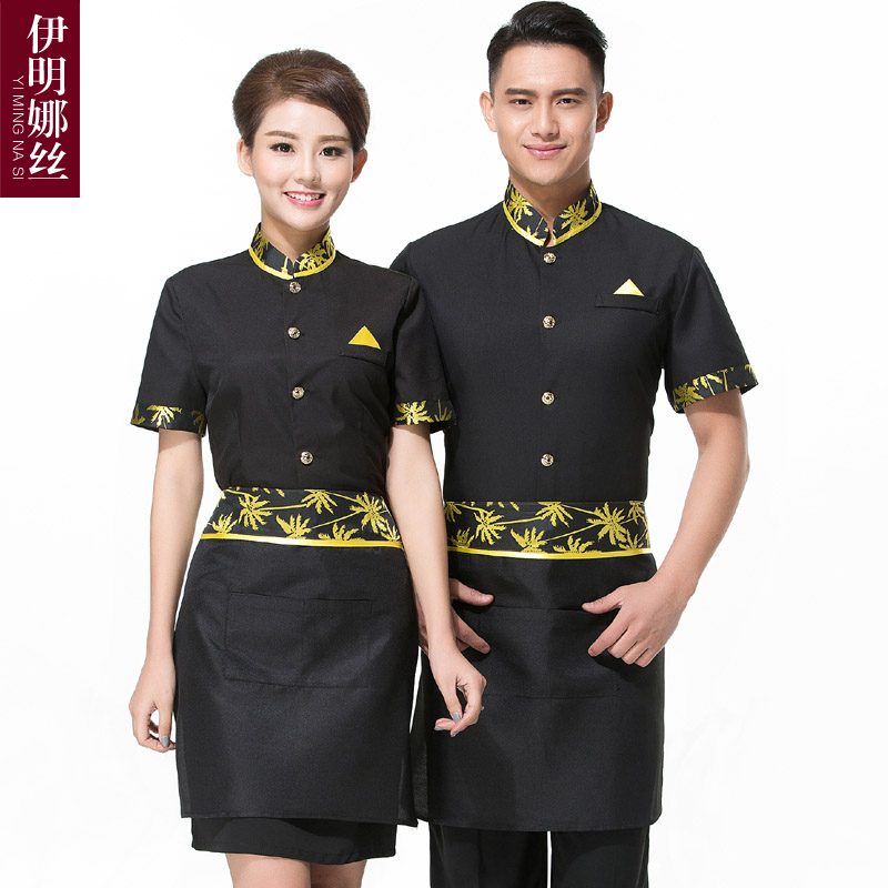Yi silk minna western hotel restaurant hot pot restaurant hotel uniforms summer male and female waiter sleeved uniforms