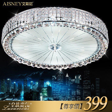 Yi sini luxury living room hotel silver crystal light led ceiling living room lamp bedroom lamp restaurant dining room lamps 0076L