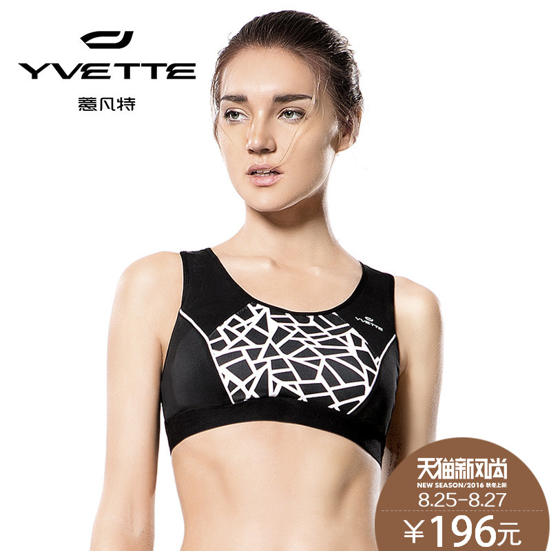 cad7c25e6b Get Quotations · Yi venter high intensity earthquake running fitness sports  bra underwear underwear fashion printing in black and