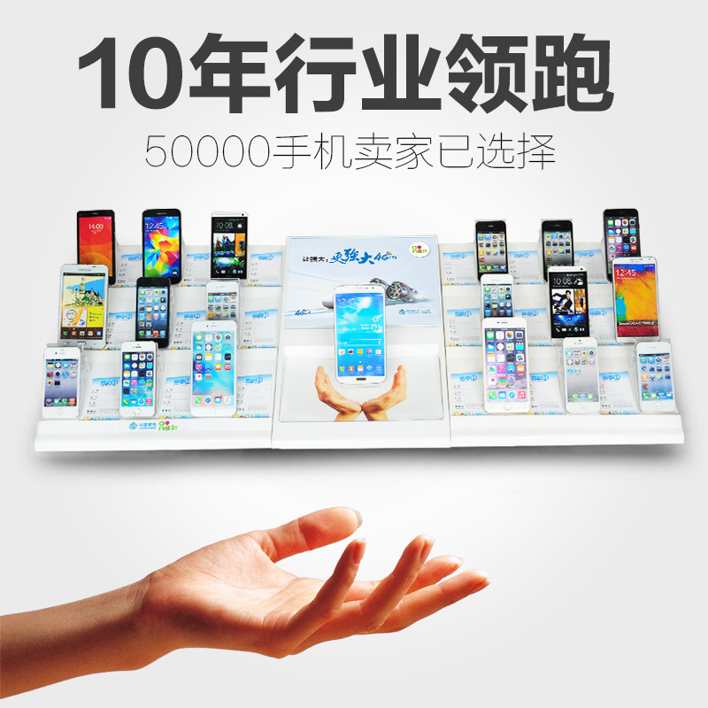 Yi xi micro mobile phone combination tray counter display stand mobile bracket bracket seat bracket oppo huawei vivo new shop