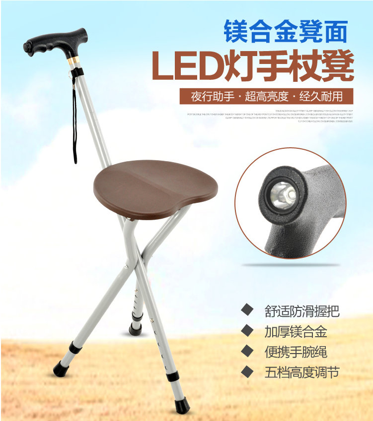 Yichang folding tripod stool cane elderly elderly walker corners shui foot stool with a cane stick Lamps