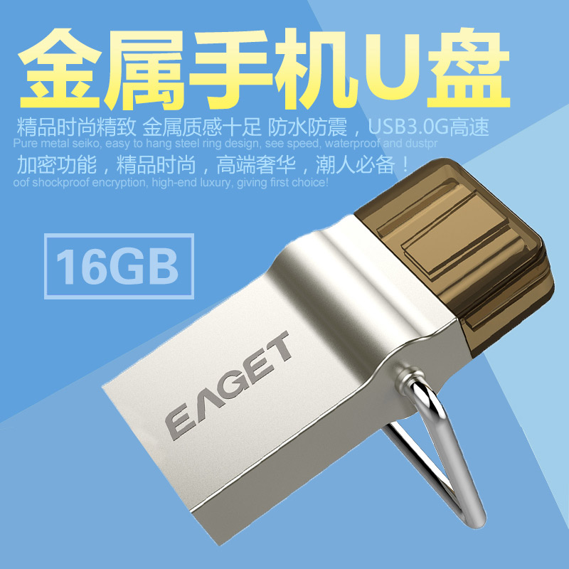 Yijie metal phone u disk 16g type-c 3.1 dual interface usb3.0 dual mini 16gu shipping