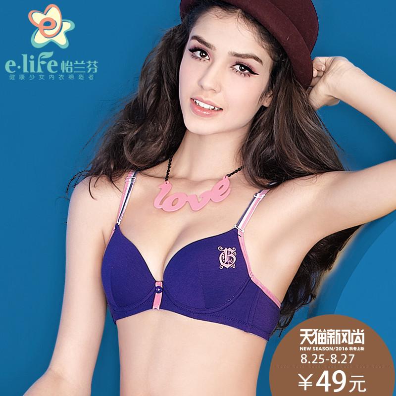 2169f5a1df8 Get Quotations · Yilan fen genuine developmental girl student bra bra soft  rims gather thin section underwear cotton lining