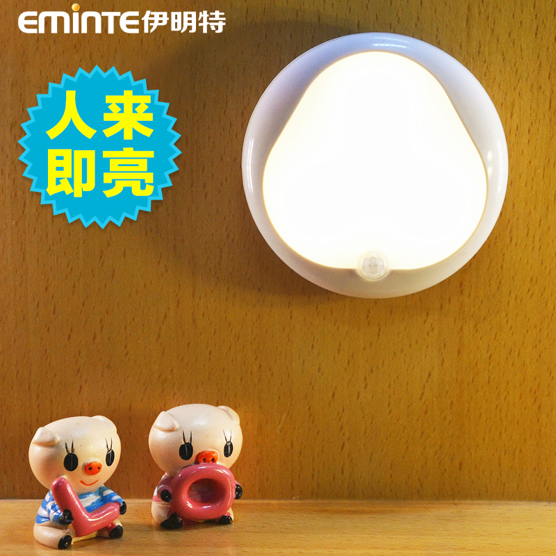 Yiming te creative led human body sensor light control nightlight urinate feeding battery models lights cabinet lights
