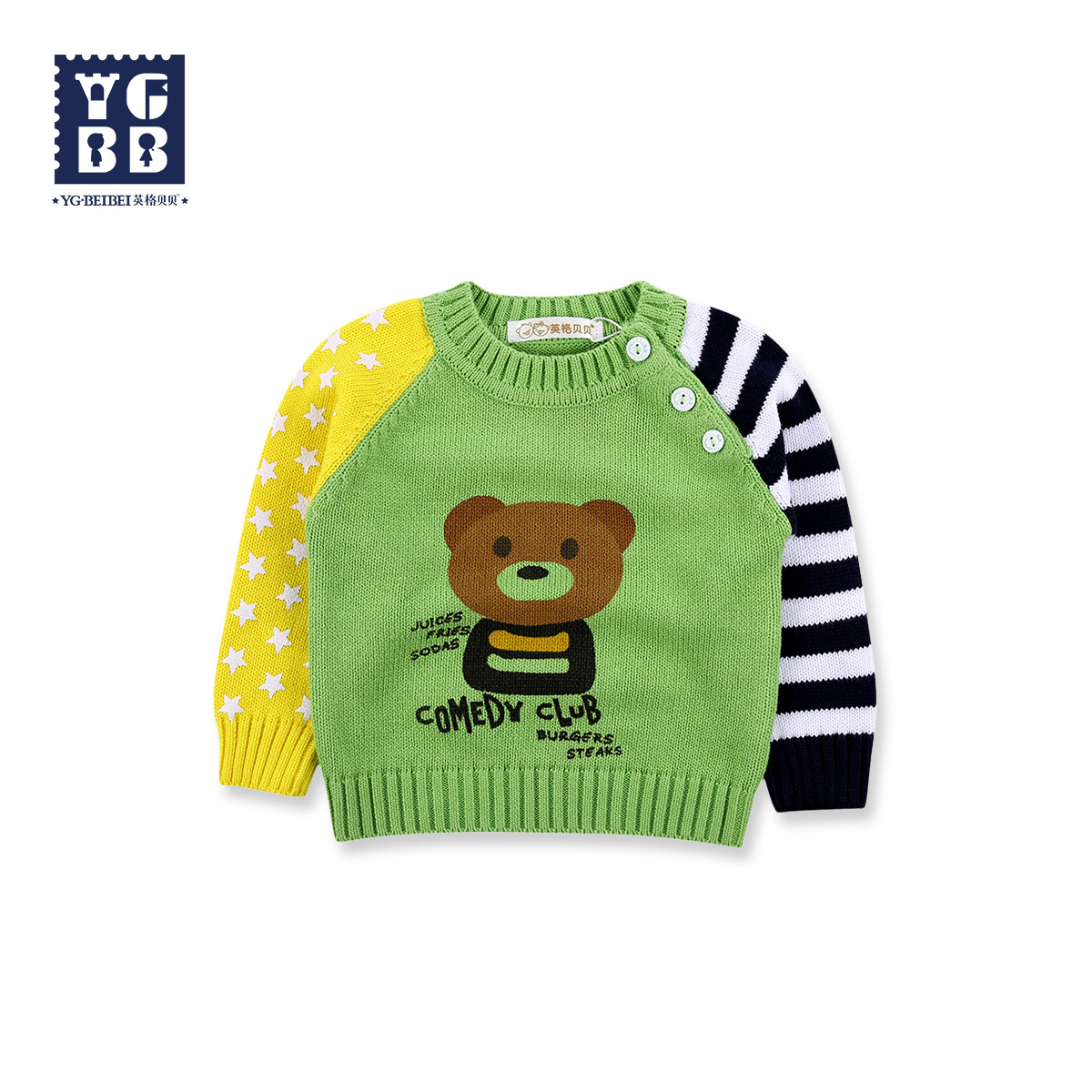Ying ge beibei spring and autumn new baby sweater knit cotton sweater baby boy clothes kids spring and autumn coat