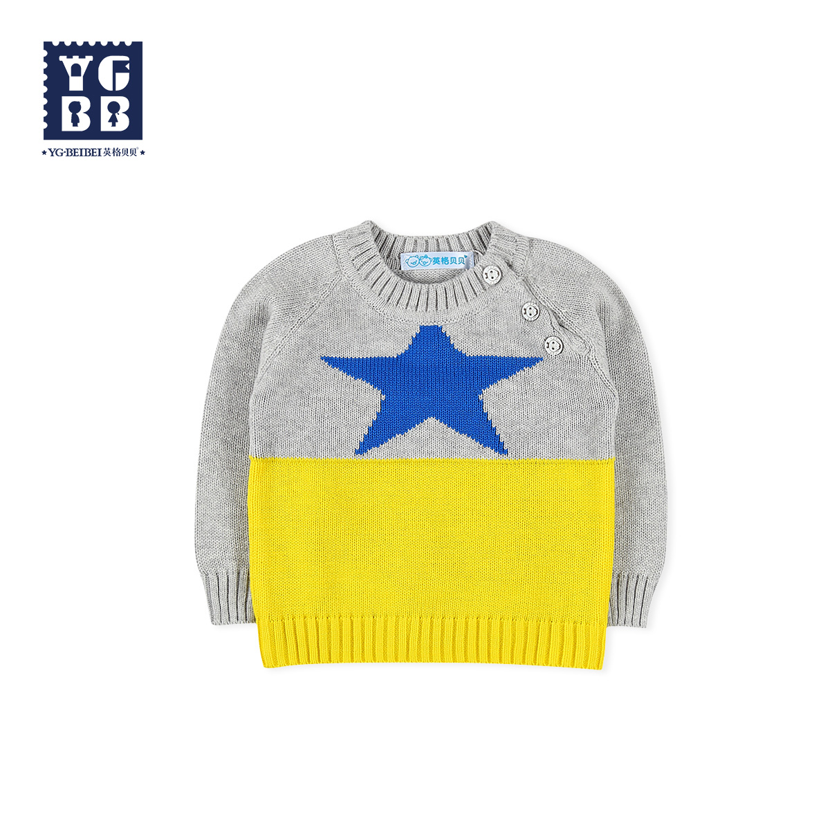 Ying ge beibei spring new baby clothes baby out clothes for men and women spring and autumn sweater knit sweater coat