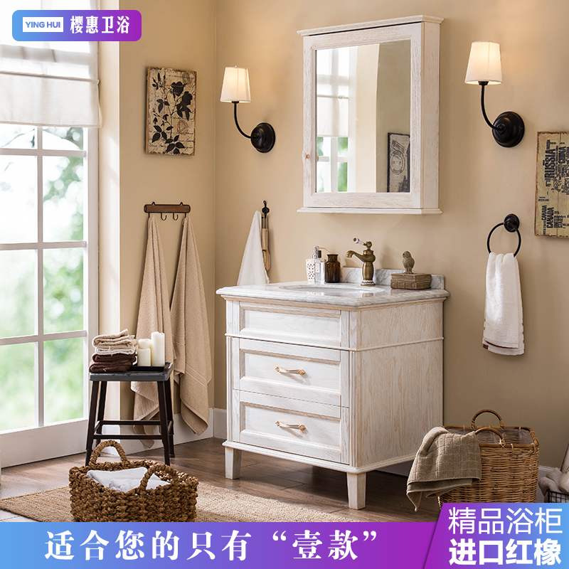 Ying hui american jane european red oak floor bathroom cabinet european antique style bathroom cabinet washbasin cabinet mirror cabinet portfolio