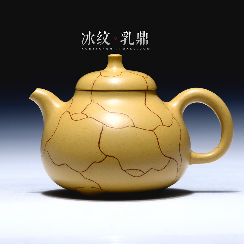Yixing teapot ore famous handmade beauties suit handmade teapot pot of milk ding gong fu tea ice patterns