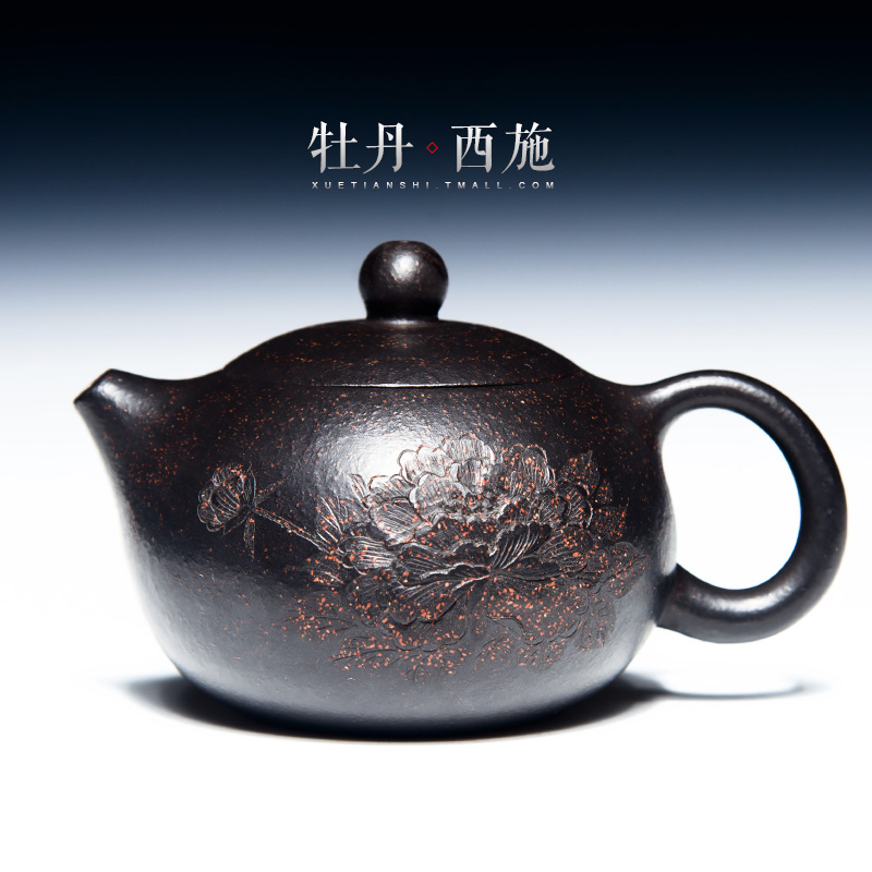 Yixing teapot ore famous handmade teapot kung fu tea set handmade with black jinsha beauties peony