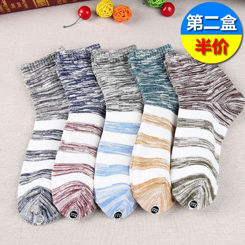 Yiyi xiu aeshon striped stockings men in tube socks for men in camouflage national wind socks 5 pairs of boxed
