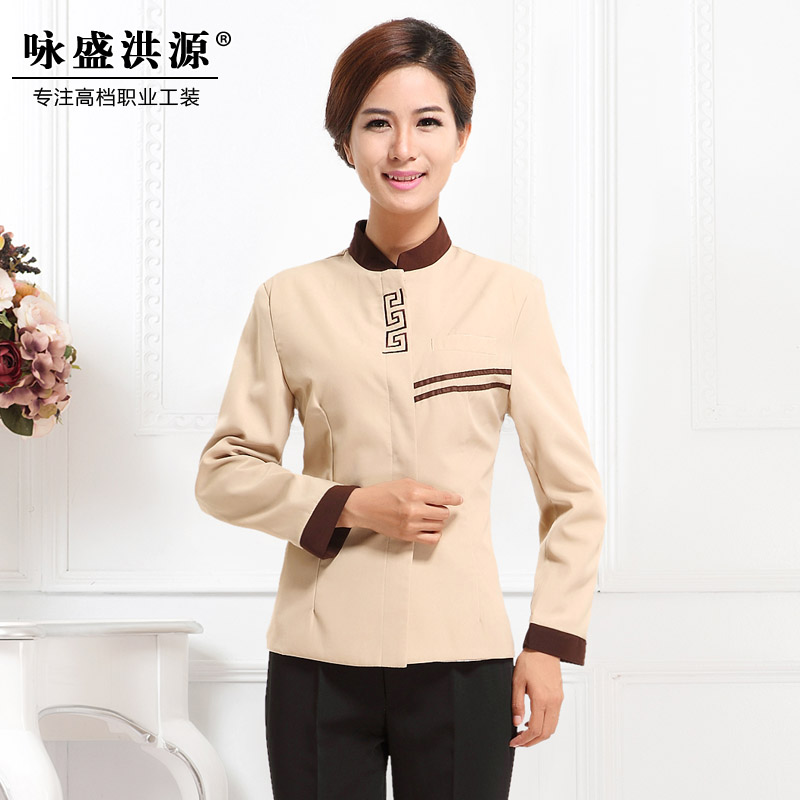 Yong sheng hotel overalls fall and winter clothes work uniforms fall and winter clothes female hotel hotel rooms pa cleaning clothes long sleeve