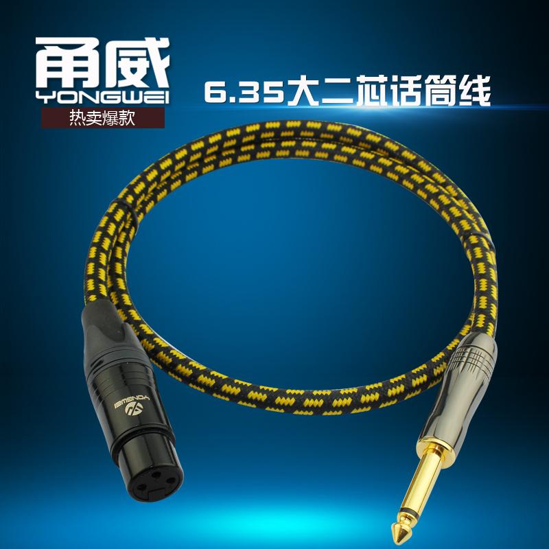 China Xlr Mic Cable, China Xlr Mic Cable Shopping Guide at Alibaba.com