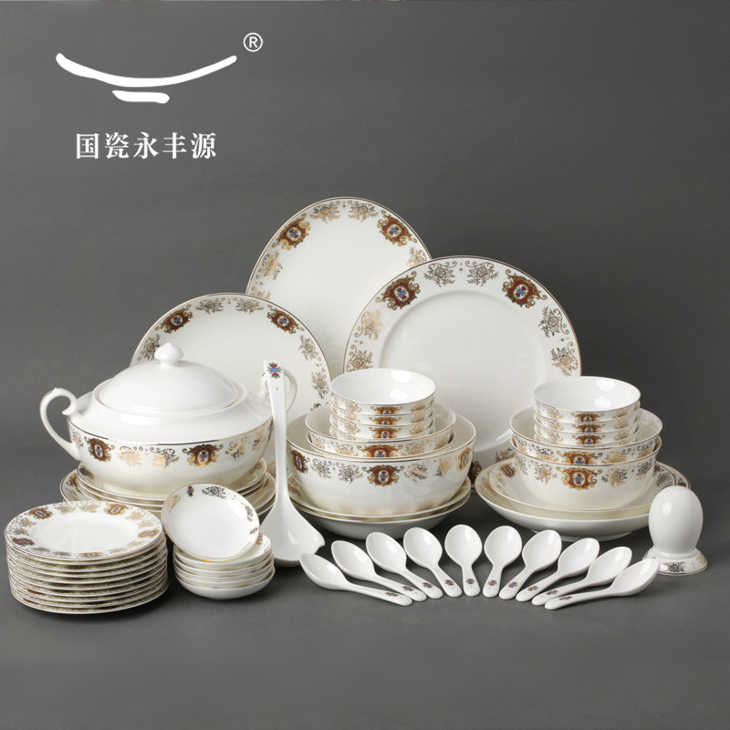 Yongfeng source country porcelain auratic along the gold 58 bone china tableware suit crockery dish spoon ceramic porcelain tableware suit