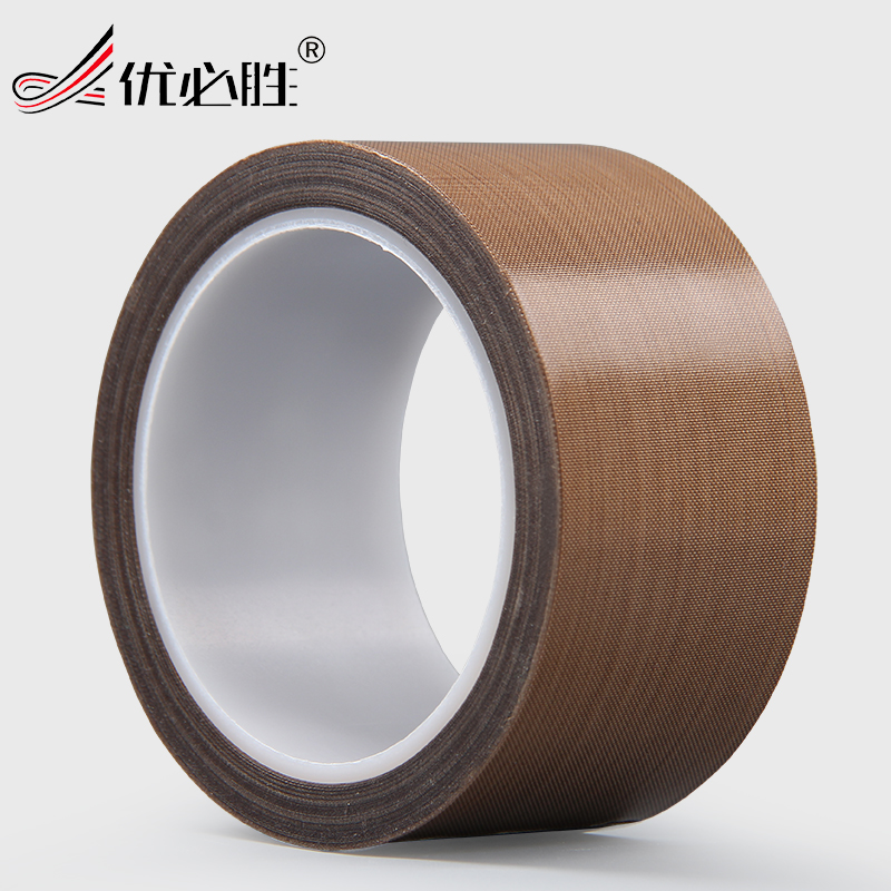 Youbisheng sealing machine heat insulation does not remain teflon tape high temperature insulation tape roll 180 μ