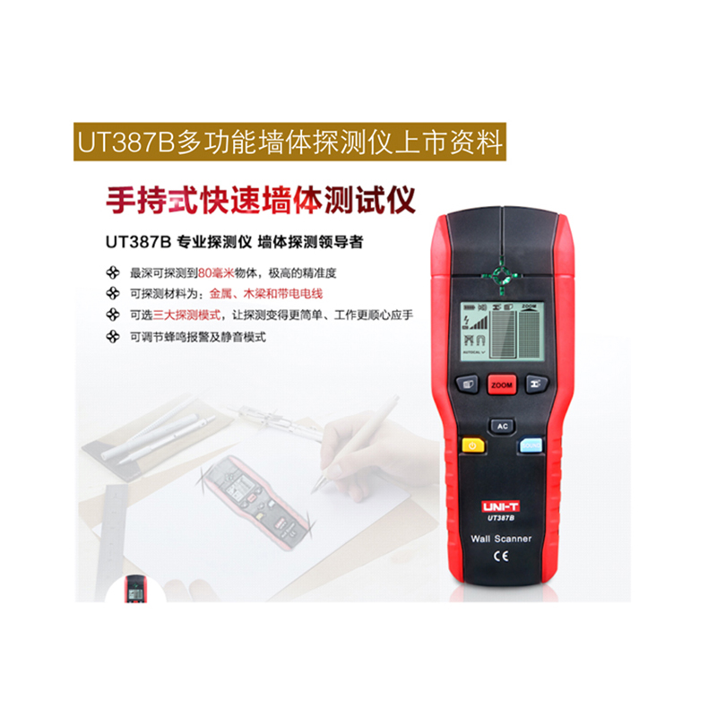 China Live Wire Detector, China Live Wire Detector Shopping Guide at ...