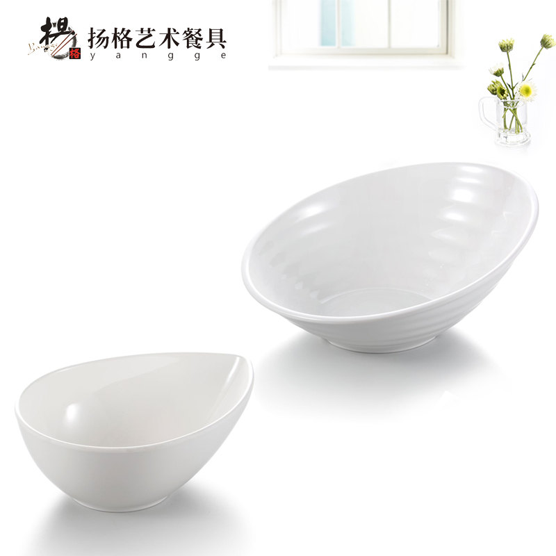 Younger a5 creative korean beveled white melamine bowl of fruit salad bowl pot bowl shatterproof melamine melamine tableware lettuce barrel