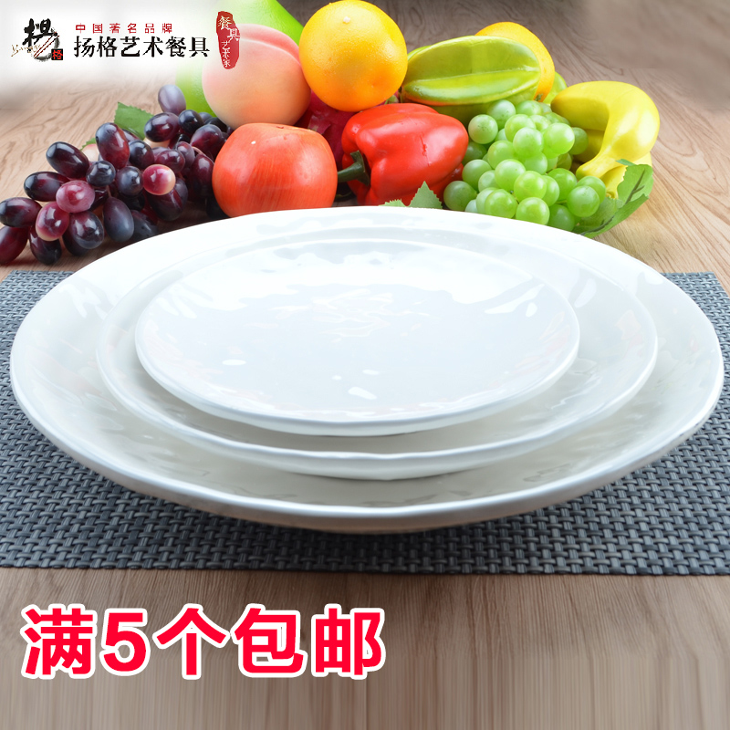 Younger a5 white disc dessert cake bacon barbecue plate melamine tableware creative dishes melamine tableware